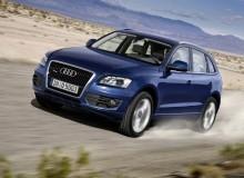 Прокат Audi Q5 в Анталии