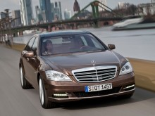 Mercedes S Class в аренду c водителем!