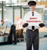 индивидуальный трансфер из аэропорта Анталии
